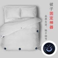 厂家直销全棉四件套床单床笠款纯棉被套宾馆酒店批发用被子固定器