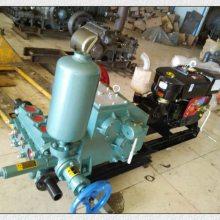 BW160泥浆泵--石家庄地质专用活塞泵厂家--防爆铸钢泵