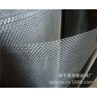 【现货供应】不锈钢方孔网、不锈钢筛网、方孔网、筛网、筛网不锈