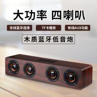 蓝牙插卡迷你音箱桌面低音炮音响户外车载便携木质MP3音乐播放器