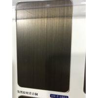 手工拉丝发黑青古铜不锈钢板多少钱