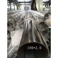桥大304 316L不锈钢管 不锈钢厚壁管 工业管 不锈钢常规管零切下料