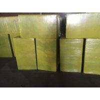 百色市90厚半硬质保温岩棉板 岩棉制品多少钱一立方?