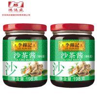 李锦记沙茶酱198克 煎炒调料蘸料冬季火锅伴侣