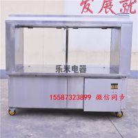 厂家直发河南1.5米无烟烧烤车设备乐米
