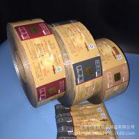 生产订做各类食品包装薄膜 塑料自动复合包装膜卷膜、、