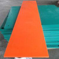 超高分子upe板 聚乙烯路基垫板 耐磨 耐老化