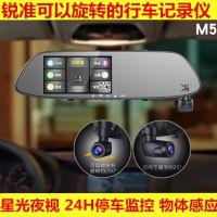 锐准M5自动旋转拍摄360度全景停车监控辅助微光夜视行车记录仪