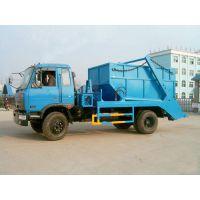东风145/8吨摆臂式垃圾车厂家直销