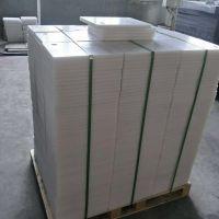 惠州万群橡胶hdpe塑料板材 链条护栏板 pa66尼龙棒材 聚乙烯加工异形件 煤仓衬板
