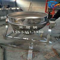 正佳供应夹层锅 蒸汽式、液压式、电加热搅拌夹层锅