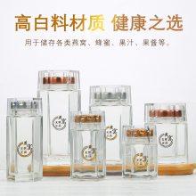 玻璃黄桃果酱蜂蜜瓶 厚底精白蜂蜜玻璃瓶厂家