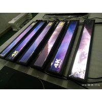 厂家直销 全新推出 29.4寸LCD条形液晶显示屏 车载液晶广告屏