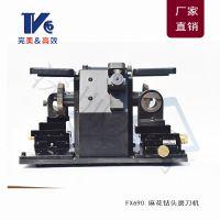 高精度钻头磨刀机/美高研磨机/高精度钻头修磨机