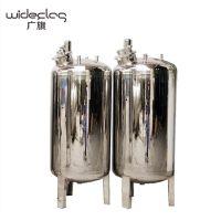 304不锈钢无菌食品级纯水箱 净化水箱纯净水 规格可非标定制 广旗牌