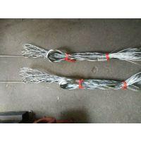 网套;fiber cable mesh sack;光缆网套;GW-13网套连接器