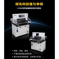 河南麒硫 程控液压切纸机670 机械阀体