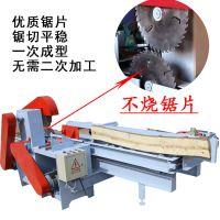 圆木多功能推台锯,木材加工专用锯床,操作方便,加工精度优良,各型号齐全