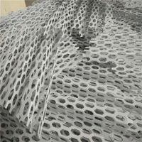 吉安金属装饰板@泉州六角孔冲压板介绍@渭南奥迪外墙背板