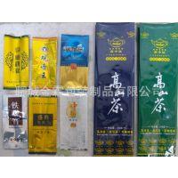 供应永城市茶叶包装袋/可定做/金霖塑料包装加工厂