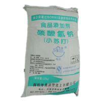 马兰牌小苏打 食品添加剂膨松剂 碳酸氢钠 食品级国标99%小苏打