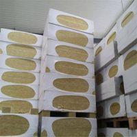 A级半硬质岩棉复合板 生产隔音外墙复合岩棉板