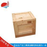 木箱厂-祥胜包装-木箱