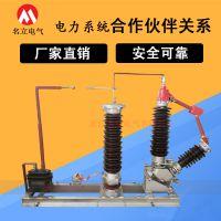 名立GK-BZJ-110/220变压器中性点成套设备装置GW13型户外高压隔离开关