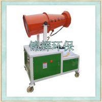 锦辉环保JH-Q60多功能洒水设备降温雾炮机哪里便宜