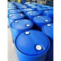 厂家直销 200升塑料桶 甘露醇桶 食品级包装桶 永固桶业