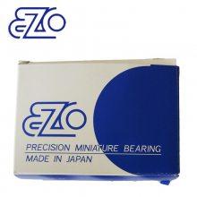 佛山EZO轴承经销代理 佛山EZO轴承 EZO轴承