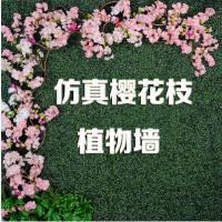 仿真植物绿植墙假草皮墙面绿化装饰绿色室内外背景墙塑料装饰店铺门头