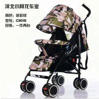 供应婴儿推车男女宝宝手推车代步车万向轮棉布儿童小推车遮阳蓬