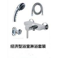 原装正品埃美柯LG801淋浴花洒喷头套装 全铜龙头冷热淋浴器