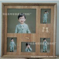 厂家批发橡木-童年玩伴方五孔儿童组合相框创意挂墙影楼相框批发