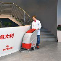 厂家直销COMAC意大利高美刷地机L20B电瓶驱动手推式全自动洗地机