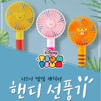 韩国正品迷你小风扇维尼熊迷你USB可充电风扇手提学生便捷式