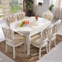远冠欧式餐桌椅组合6人实木大理石小户型伸缩圆桌长方形美式