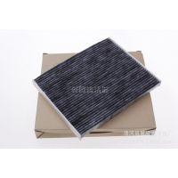 现代途胜ix35名图众泰T600空调滤清器汽车滤芯配件空调格 碳纤维