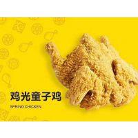炸鸡店品牌加盟哪家好 南京丁女士加盟鸡光宝盒单店