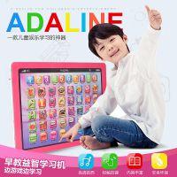 批发大号仿真iPad早教故事机 儿童平板早教学习机幼教玩具