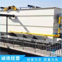 上海逸珂 污水处理 高效气浮设备 沉淀式气浮机