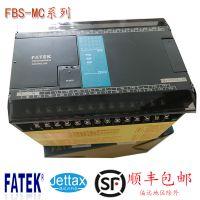 永宏PLC FBS-40MNT2-AC配永宏C3070SE