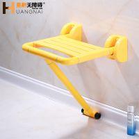 无障碍安全折叠凳老人浴室洗澡淋浴换鞋扶手壁椅卫生间坐凳子座椅
