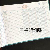 明细账服装店手工库存手账美容院账单餐馆进货用品销货清单记账本