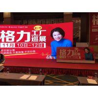 天津签约仪式启动仪式道具制作出租服务24312789