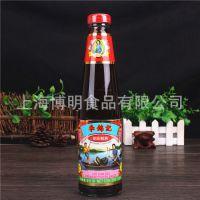 面食烹饪小鱼捞拌厂家酸菜上等海天700菜肴椒盐蚝油图片