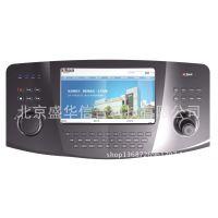 大华高清网络控制键盘DH-NKB3000监控控制键盘