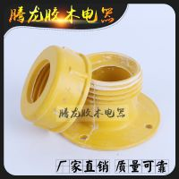 兴化腾龙胶木供应电热管接头 电热管高温护套质量可靠18