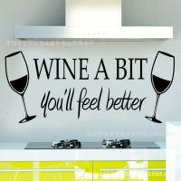 ebay亚马逊速卖通英文酒杯家居装饰PVC精雕一代镂空墙贴 3715